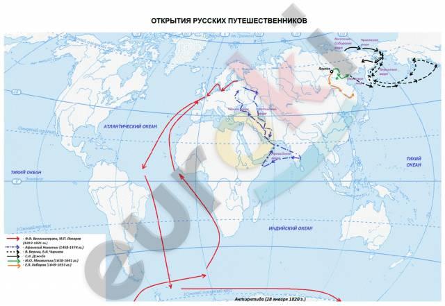 Географическое открытие русских путешественников 10-17 вв шпаргалка